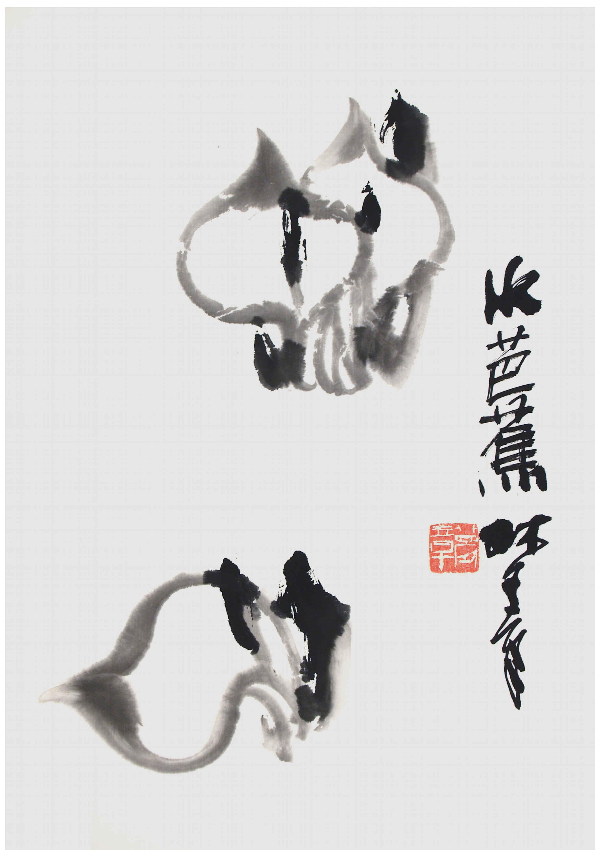 大写意中国画(中国传统绘画文人画水墨画山水画花鸟画国画)
